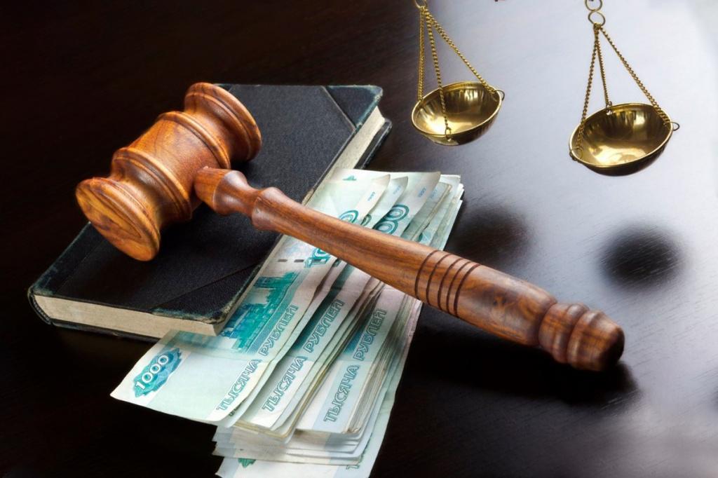 юрист по экономическим делам
